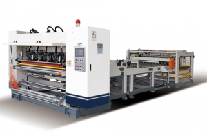 The Warpage of Corrugating Machine Paperboard and Its Solution